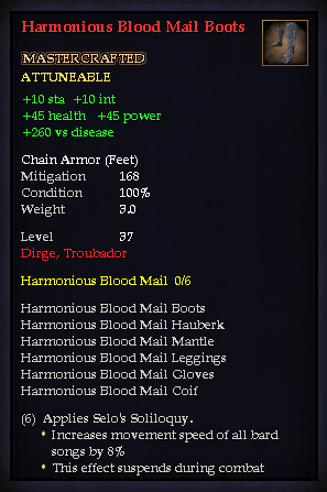 hbm-boots.png