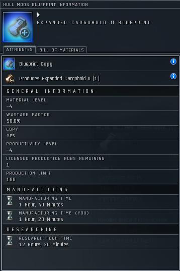 cargoholdtech2.png