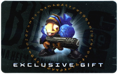 BlizzCon Exclusive Gift