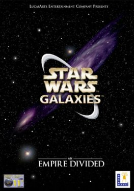 Considering Star Wars Galaxies Emulation? Better Grab a Disk!