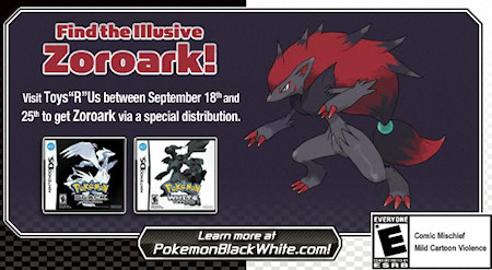 Zoroark sweepstakes