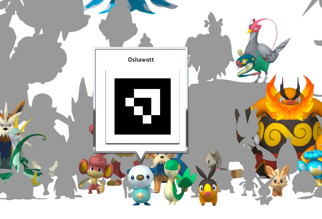 AR Cards 3DS Print Outs