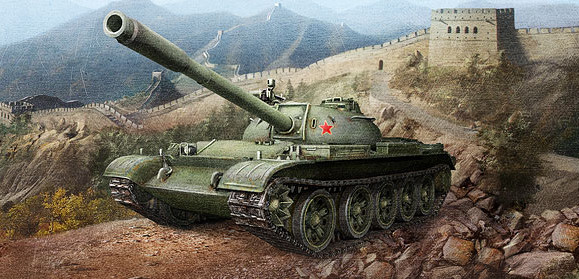 Type 59 Being Pulled from the World of Tanks Store (1/2)