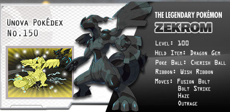 Reshiram and Zekrom Download Event for Pokemon Black and White (2/3)