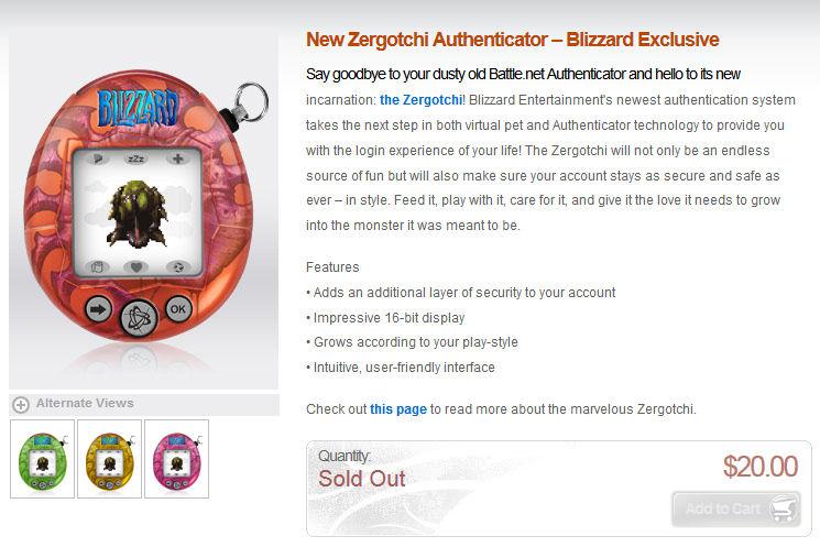 April Fools at Blizzard - 2012 (1/5)