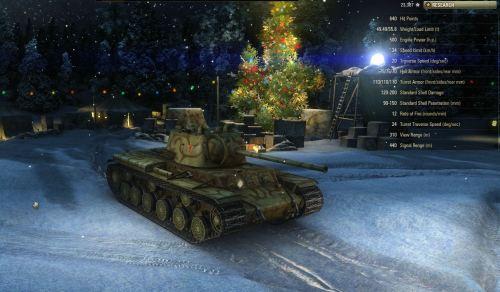 Happy Holiday KV-1