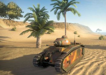 Desert B1