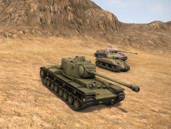 Brand New KV-4