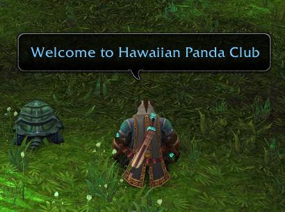 AN_PandaClub
