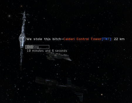 New tower, new name