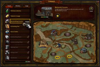 Garrison Management Screen