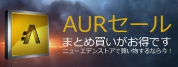 Aur... doesn't translate well