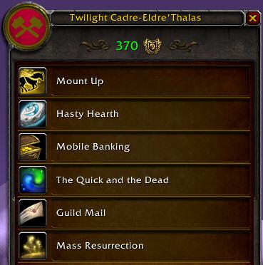 Twilight Cadre 6.0 perks
