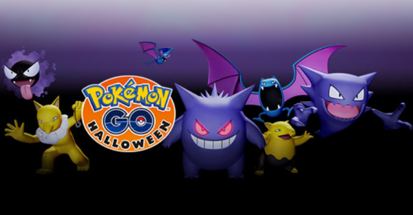 Not that many scary Pokemon in the first 150