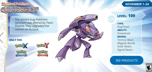 Genesect - Steel and Bug type Pokemon