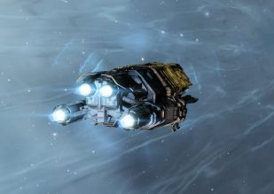 In warp for the gate